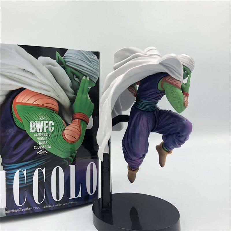 Piccolo Bick Jump Gesture Gas Gathering PVC 25cm